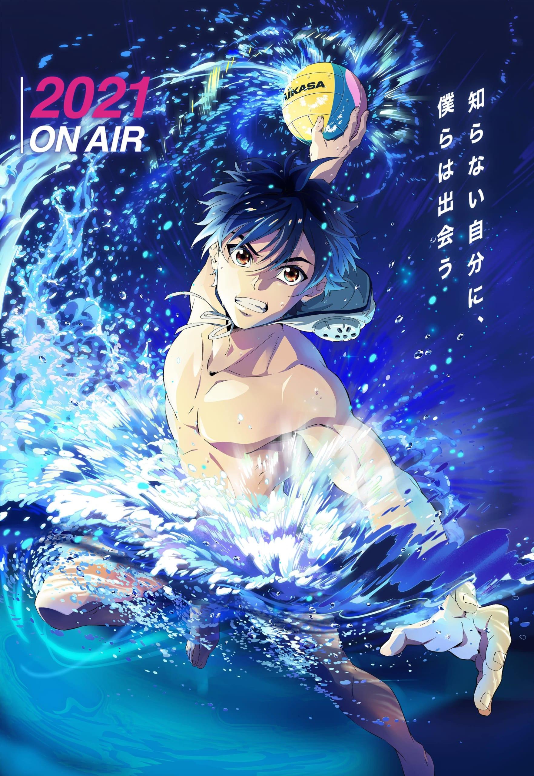 MAPPA制作・水球がテーマの新アニメ「RE-MAIN」2021年放送決定!上村裕翔さん、西山宏太朗さん、木村昴さんらが出演