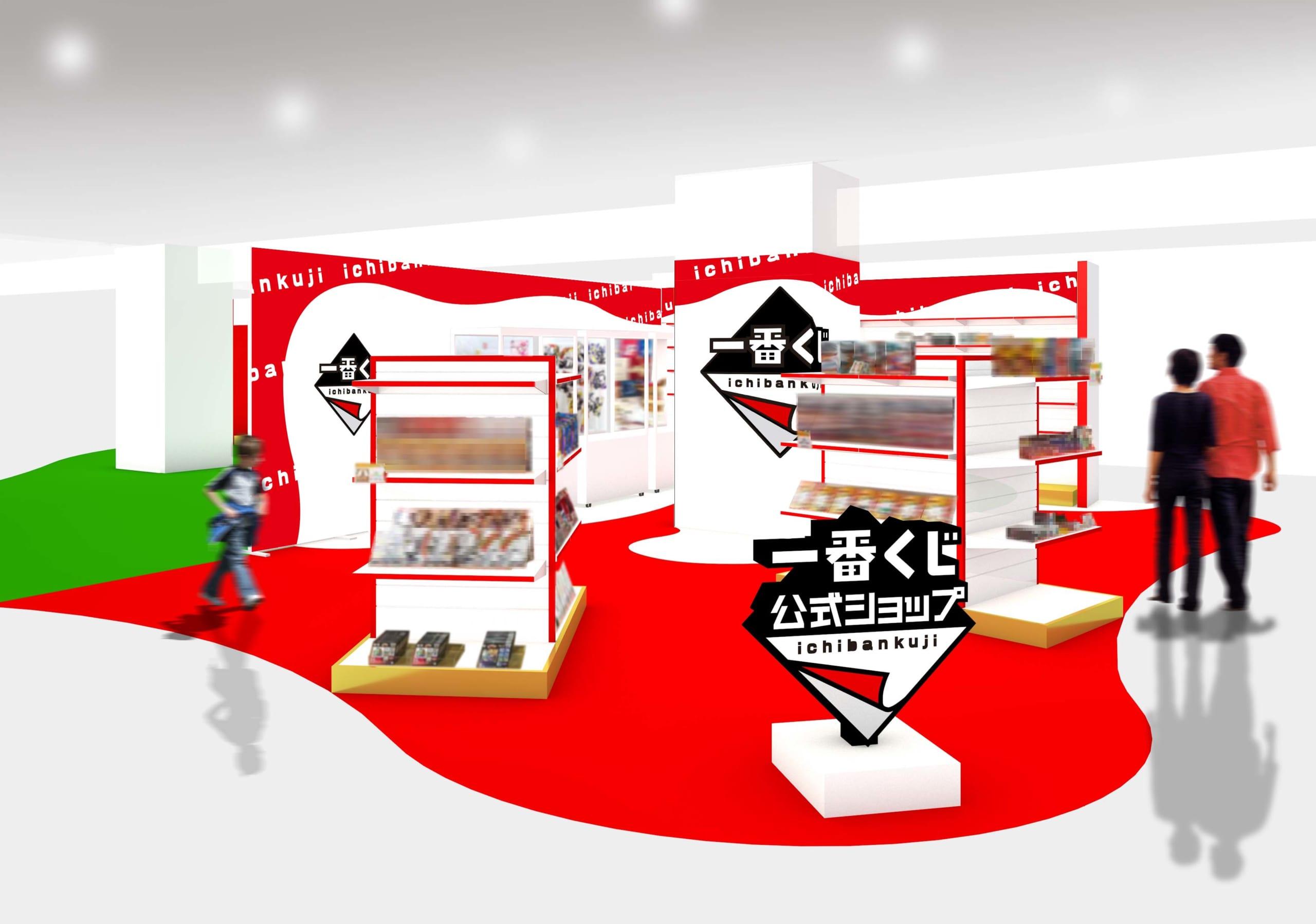「一番くじ公式ショップ」横浜ワールドポーターズに第3号店がオープン!「安心感」も兼ね備えたくじ引き体験をお届け