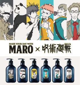 TVアニメ「呪術廻戦」ポップアップショップ MARO(マーロ) コラボアイテム