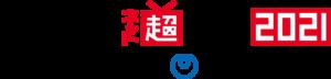 ニコニコネット超会議 2021 Supported by NTT