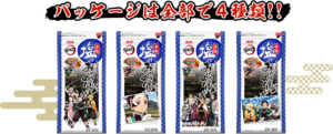 TVアニメ「鬼滅の刃」×浜乙女「塩付おにぎりのり」コラボパッケージ