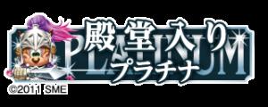 Nintendo Switch用ソフト「ジャックジャンヌ」 週刊ファミ通新作ゲーム クロスレビュープラチナ殿堂入り!
