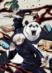 TVアニメ「呪術廻戦」Blu-ray&DVD第5巻 初回生産限定盤