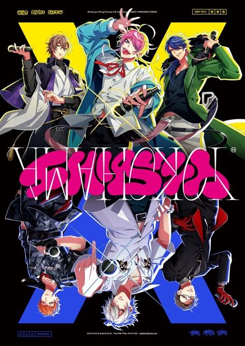 ヒプノシスマイク -Division Rap Battle- 2nd D.R.B Fling Posse VS MAD TRIGGER CREW(FP)