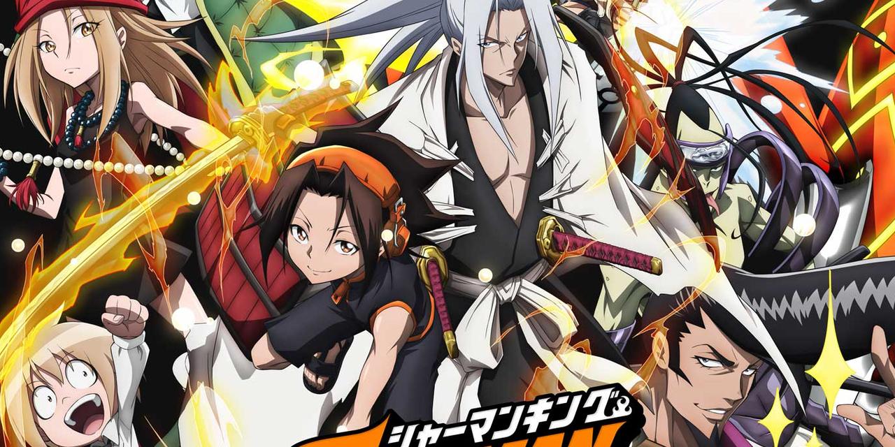 TVアニメ「SHAMAN KING」第2弾キービジュ&PV公開!追加キャストに堀江由衣さん、中村悠一さんが発表