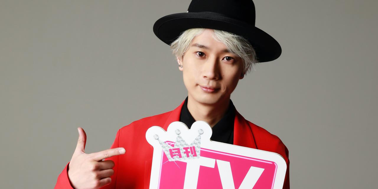 江口拓也さんのスーツ姿が素敵なグラビアが「月刊TVガイド」に登場!声優人生の転機を語ったインタビューも掲載