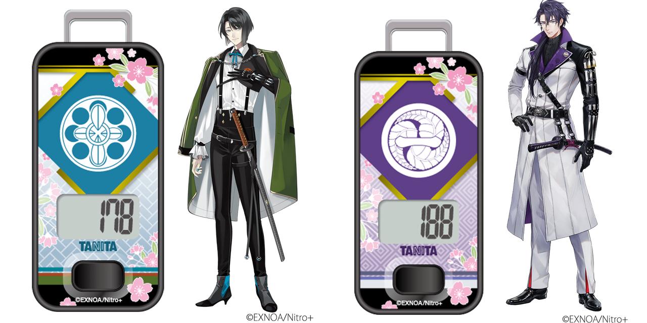 「刀剣乱舞」×「タニタ」全93振りの刀剣男士をモチーフとした歩数計が受注生産で登場!