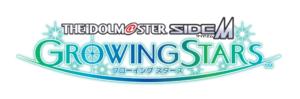 「アイドルマスターSideM」最新作「アイドルマスター SideM GROWING STARS」