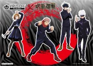 TVアニメ「呪術廻戦」×「VIRUS OFF」ステッカー