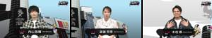 「すばらしきこのせかい The Animation」「UG SHIBUYA FES」 内山昂輝さん、鉢嶺杏奈さん、木村昴さん