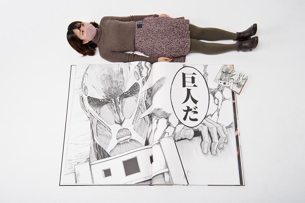 """「進撃の巨人」世界一大きな""""巨人用""""コミックス世界100冊限定発売決定!"""