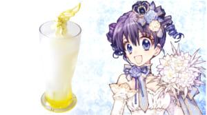種村有菜先生 ×「アニメイトカフェ」コラボ第2弾 ドリンクメニュー ange