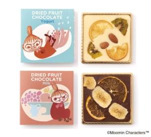「ムーミンマーケット2021」ドライフルーツチョコレート リトルミイ