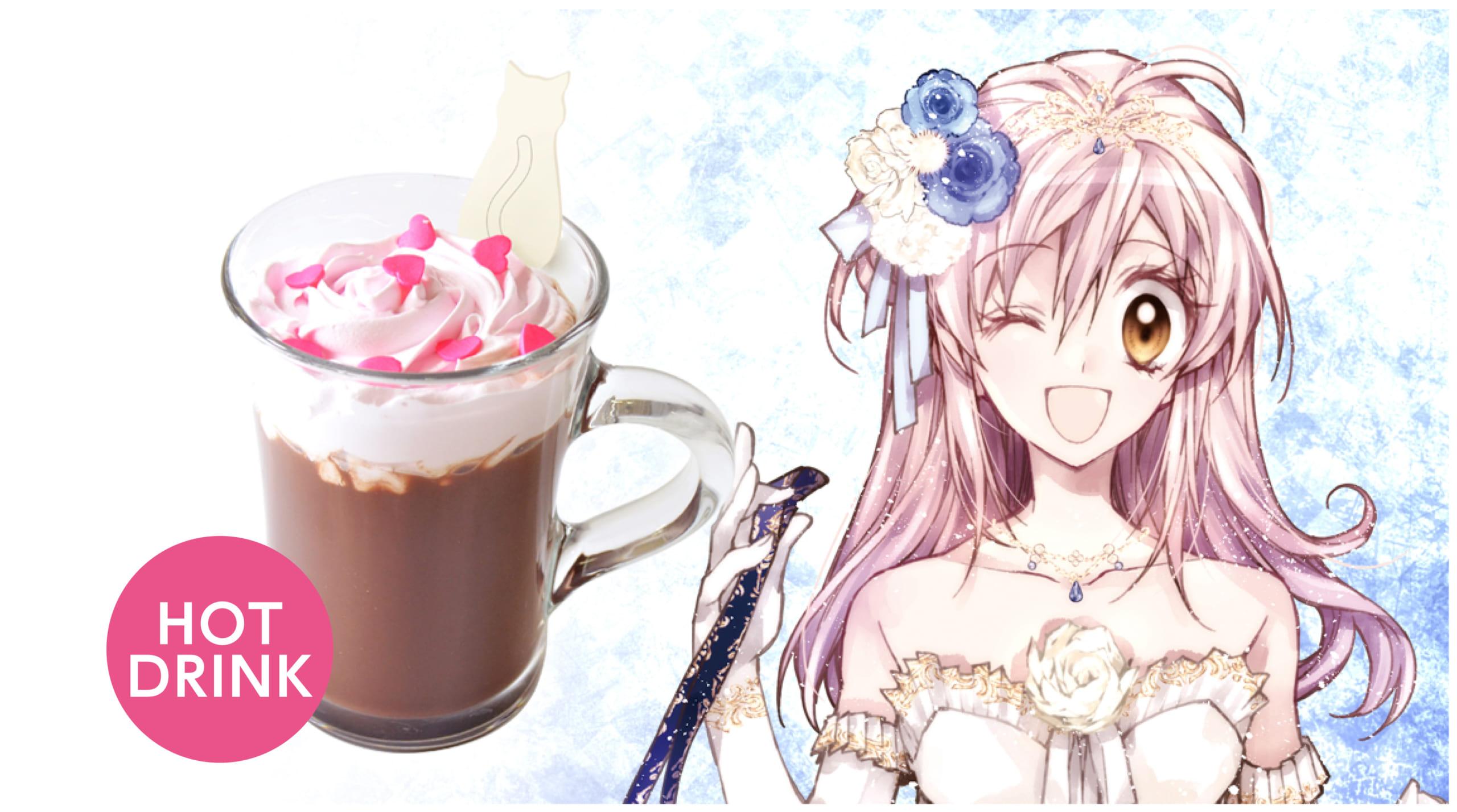 種村有菜先生 ×「アニメイトカフェ」コラボ第2弾 ドリンクメニュー Sweet hot chocolate