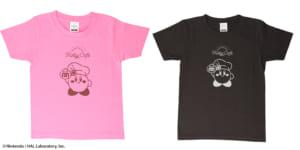 「カービィカフェ ザ・ストア」キッズTシャツ カービィとマキシムトマト2種(ピンク/スモークブラック)