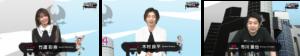 「すばらしきこのせかい The Animation」「UG SHIBUYA FES」竹達彩奈さん、木村良平さん、市川監督