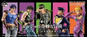 「一番くじ公式ショップ 横浜ワールドポーターズ店」ジョジョの奇妙な冒険 JOJO'S ASSEMBLE