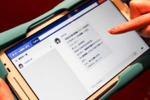 「繋がろう! Trinity Festival」〜 あなたのプロデュースで新宿にアンサンブルを奏でよう! 〜お仕事タブレット画面