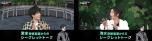 「すばらしきこのせかい The Animation」「UG SHIBUYA FES」シークレットトーク(内山昂輝さん・木村良平さん)