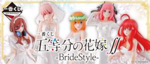 「一番くじ公式ショップ 横浜ワールドポーターズ店」 五等分の花嫁∬-BrideStyle-