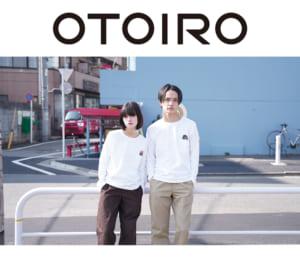 TVアニメ「ハイキュー!! TO THE TOP」×「OTOIRO」