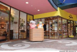 Kirby Café HAKATA(カービィカフェ ハカタ)