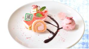 種村有菜先生 ×「アニメイトカフェ」コラボ第2弾 桜花爛漫 ~桜色プレート~