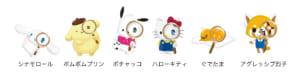 「2021年サンリオキャラクター大賞」注目キャラクター