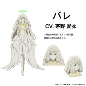 TVアニメ「プラチナエンド」バレ