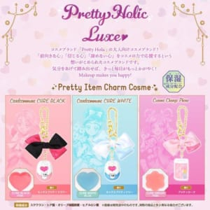 Pretty Holic Luxe プリティアイテムチャームコスメ 仕様