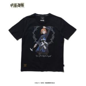 「呪術廻戦」×「glamb」Kugisaki T 黒