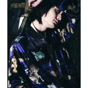 「呪術廻戦」×「glamb」Fushiguro reversible ska JKT 表・着用イメージ