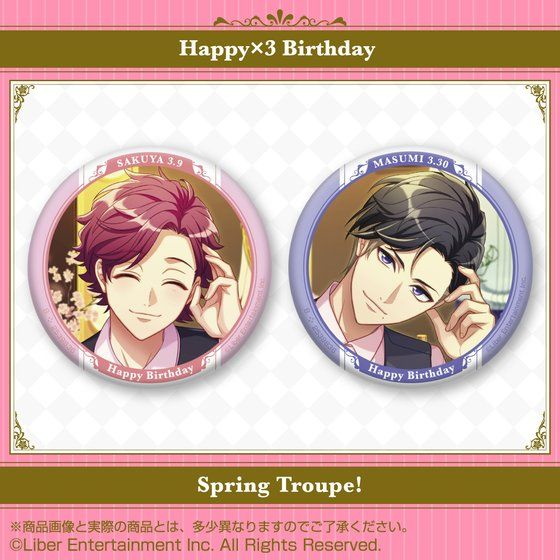 A3! ホログラム缶バッジ ~Happy×3 Birthday Spring Troupe!~ 佐久間咲也&碓氷真澄