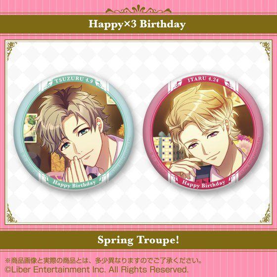 A3! ホログラム缶バッジ ~Happy×3 Birthday Spring Troupe!~ 茅ヶ崎至&皆木綴