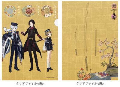 「歴史散歩 -前田家・加州刀ゆかりの地めぐり-×刀剣乱舞」A4クリアファイル
