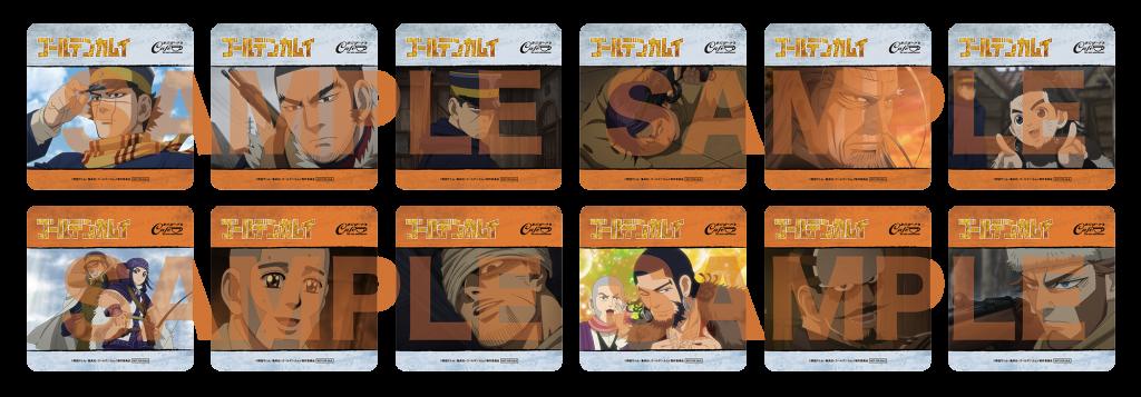 TVアニメ「ゴールデンカムイ」×「あにばーさるカフェ」ドリンク注文特典:コースター