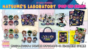 「僕のヒーローアカデミア」ポップアップショップ~HATSUME's LABORATORY POP UP SHOP~ グッズ