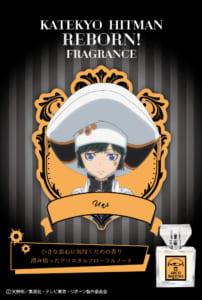 「家庭教師ヒットマンREBORN!」フレグランス第7弾 キャラクター入り画像 ユニ