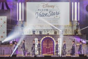 「Disney 声の王子様 Voice Stars Dream Live 2021」集合写真