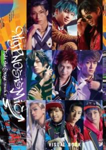 「ヒプノシスマイク-Division Rap Battle-」Rule the Stage -track.3- ビジュアルブック 表紙