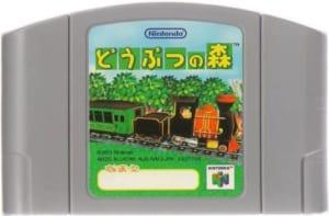 NINTENDO64「どうぶつの森」ソフト