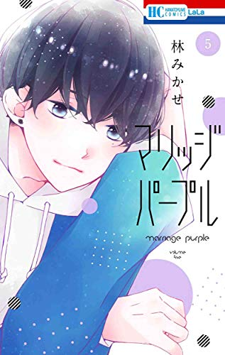 【2021年4月5日】本日発売の新刊一覧【漫画・コミックス】