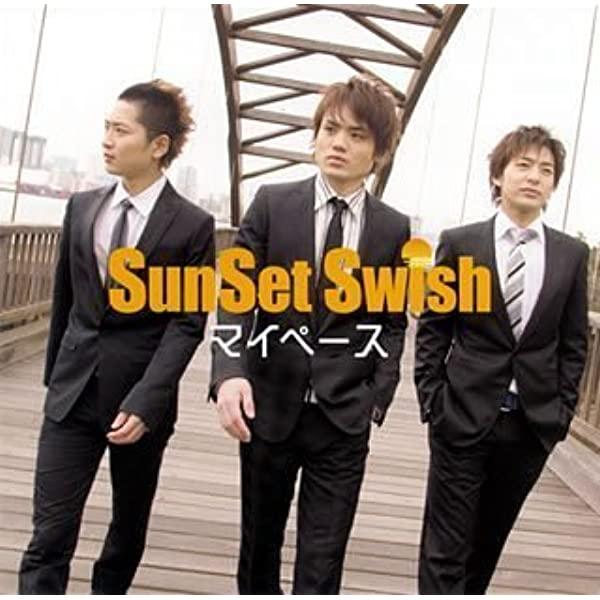 「マイペース」/SunSet Swish