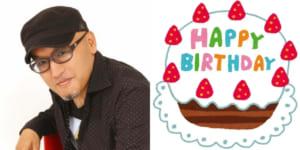4月29日は立木文彦さんのお誕生日