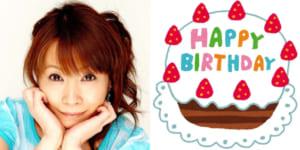 4月5日は竹内順子さんのお誕生日