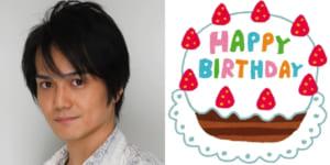 4月19日は井上剛さんのお誕生日