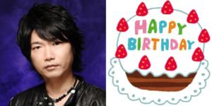 4月21日は小西克幸さんのお誕生日