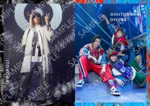 「ヒプノシスマイク-Division Rap Battle-」Rule the Stage -track.3- ビジュアルブック収録画像 糸の会&道頓堀ダイバーズ