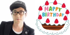 4月16日は野島裕史さんのお誕生日