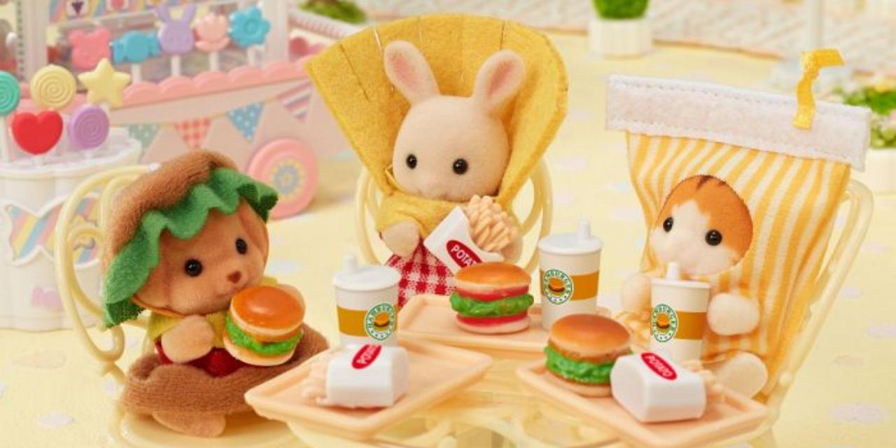 「シルバニアファミリー」からハンバーガーセット赤ちゃんトリオ発売!ポテトやジュースになりきるキュートな姿に悶絶